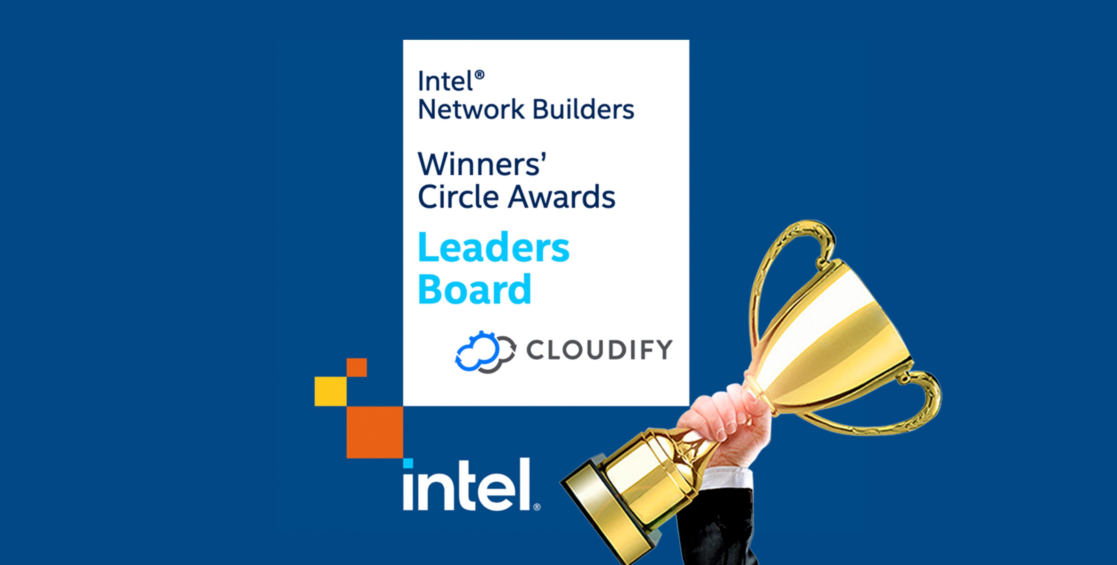 intel winners circle cloudify
